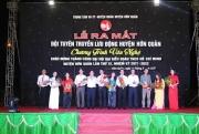 Trung tâm VH-TT huyện Hớn Quản ra mắt đội Tuyên truyền lưu động